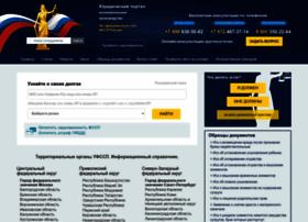 Pristav-russia.ru thumbnail