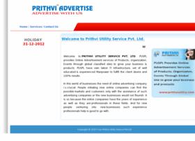 Prithviutility.in thumbnail