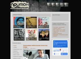 Pritone.ru thumbnail