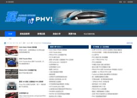 Prius-phv.com.tw thumbnail