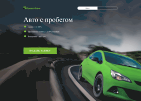 Privatbank-avto.com.ua thumbnail