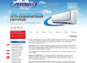 Privatmaster.dp.ua thumbnail