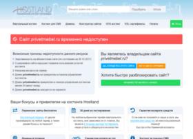 Privetmebel.ru thumbnail