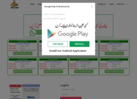 Prizebond.net.pk thumbnail