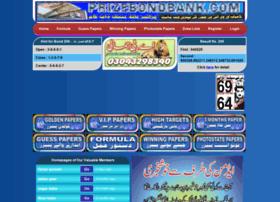 Prizebondbank.com thumbnail