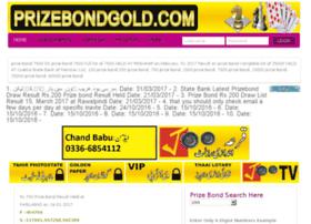 Prizebondgold.com thumbnail
