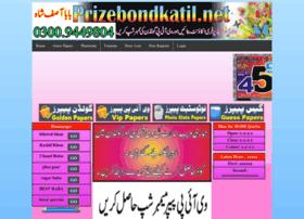 Prizebondkatil.net thumbnail