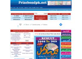 Prizebondpk.net thumbnail