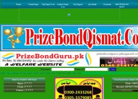 Prizebondqismat.com thumbnail