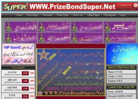 Prizebondsuper.net thumbnail