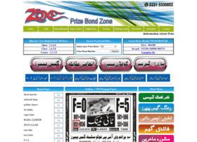 Prizebondzone.net thumbnail