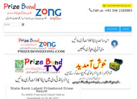 Prizebondzong.com thumbnail