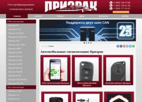 Prizrak-systems.ru thumbnail