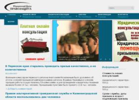 Prizyvnik.ru thumbnail