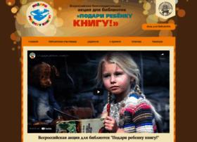 Prk.rgdb.ru thumbnail