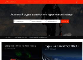 Pro-adventure.ru thumbnail