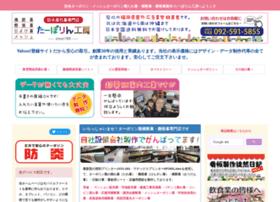 Pro-art.co.jp thumbnail