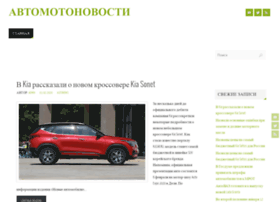 Pro-auto-expert.ru thumbnail