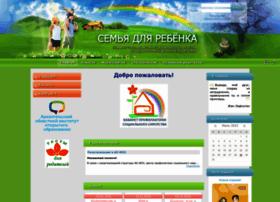 Pro-centre.arkh-edu.ru thumbnail