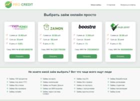 Pro-credit.ru thumbnail