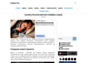 Pro-cubase.ru thumbnail