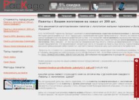 Pro-holod.kiev.ua thumbnail