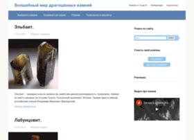 Pro-kamni.ru thumbnail