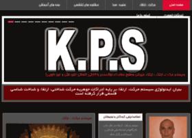 Pro-kinetic.info thumbnail