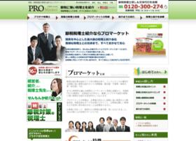 Pro-market.jp thumbnail