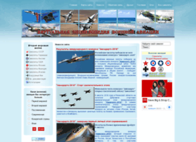 Pro-samolet.ru thumbnail