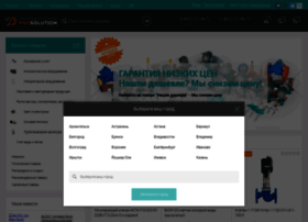 Pro-solution.ru thumbnail