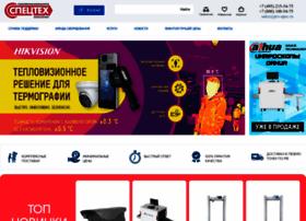 Pro-spec.ru thumbnail