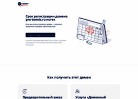 Pro-tennis.ru thumbnail