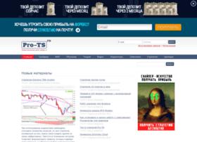 Pro-ts.ru thumbnail