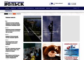 Pro-volsk.ru thumbnail