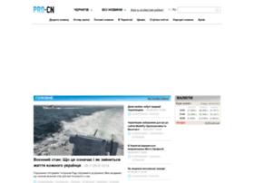 Pro.cn.ua thumbnail