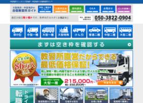 Pro.driver.co.jp thumbnail