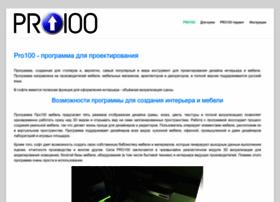 Pro100-program.ru thumbnail
