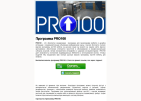 Pro100full.ru thumbnail