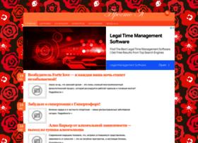 Pro100ya.ru thumbnail