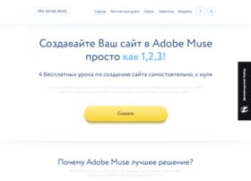 Proadobemuse.ru thumbnail