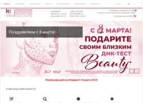 Proandro.ru thumbnail