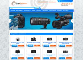 Proanima.ru thumbnail