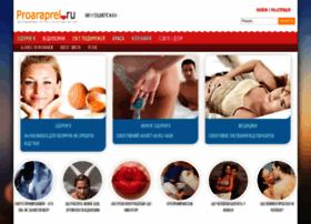 Proaraprel.ru thumbnail