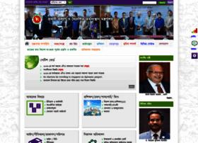 Probashi.gov.bd thumbnail