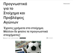 Probets.gr thumbnail