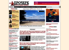 Procherk.info thumbnail