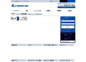 Procolorlab.co.jp thumbnail