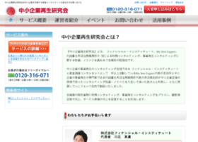 Proconsul.jp thumbnail