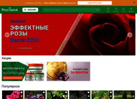 Procvetok.ru thumbnail